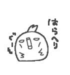 <待ち合わせインコ>日常スタンプ(個別スタンプ:29)