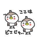 <待ち合わせインコ>日常スタンプ(個別スタンプ:32)