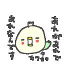 <待ち合わせインコ>日常スタンプ(個別スタンプ:38)