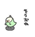 <待ち合わせインコ>日常スタンプ(個別スタンプ:39)