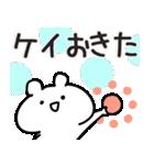 けい専用.(個別スタンプ:01)