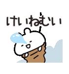 けい専用.(個別スタンプ:02)