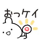 けい専用.(個別スタンプ:05)
