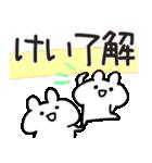 けい専用.(個別スタンプ:06)