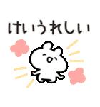 けい専用.(個別スタンプ:09)