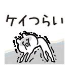 けい専用.(個別スタンプ:21)