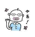 おじん・松竹梅蔵(個別スタンプ:1)