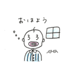 おじん・松竹梅蔵(個別スタンプ:3)