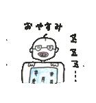 おじん・松竹梅蔵(個別スタンプ:4)