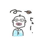 おじん・松竹梅蔵(個別スタンプ:5)