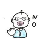 おじん・松竹梅蔵(個別スタンプ:7)