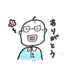 おじん・松竹梅蔵(個別スタンプ:8)