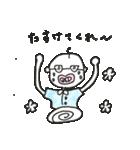 おじん・松竹梅蔵(個別スタンプ:10)