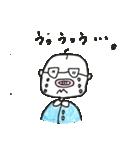 おじん・松竹梅蔵(個別スタンプ:12)