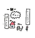 おじん・松竹梅蔵(個別スタンプ:13)