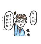 おじん・松竹梅蔵(個別スタンプ:14)