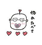 おじん・松竹梅蔵(個別スタンプ:17)