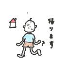 おじん・松竹梅蔵(個別スタンプ:18)