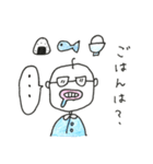 おじん・松竹梅蔵(個別スタンプ:19)
