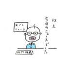 おじん・松竹梅蔵(個別スタンプ:22)