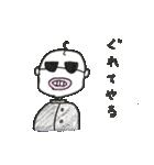 おじん・松竹梅蔵(個別スタンプ:23)