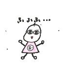 おじん・松竹梅蔵(個別スタンプ:26)