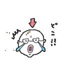 おじん・松竹梅蔵(個別スタンプ:27)