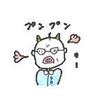 おじん・松竹梅蔵(個別スタンプ:28)
