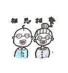 おじん・松竹梅蔵(個別スタンプ:30)