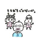 おじん・松竹梅蔵(個別スタンプ:33)