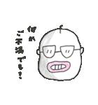 おじん・松竹梅蔵(個別スタンプ:34)