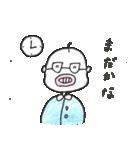 おじん・松竹梅蔵(個別スタンプ:36)