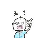 おじん・松竹梅蔵(個別スタンプ:37)