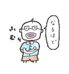 おじん・松竹梅蔵(個別スタンプ:38)
