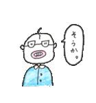 おじん・松竹梅蔵(個別スタンプ:39)