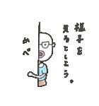 おじん・松竹梅蔵(個別スタンプ:40)