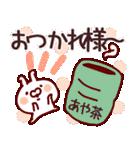 【あや、あやちゃん】専用/名前スタンプ(個別スタンプ:03)
