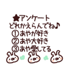 【あや、あやちゃん】専用/名前スタンプ(個別スタンプ:08)