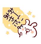 【あや、あやちゃん】専用/名前スタンプ(個別スタンプ:27)