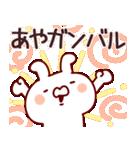 【あや、あやちゃん】専用/名前スタンプ(個別スタンプ:32)