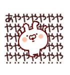 【あや、あやちゃん】専用/名前スタンプ(個別スタンプ:39)
