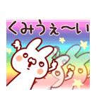 【くみ】専用.(個別スタンプ:02)