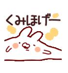 【くみ】専用.(個別スタンプ:03)