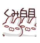 【くみ】専用.(個別スタンプ:04)