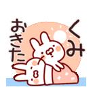 【くみ】専用.(個別スタンプ:05)