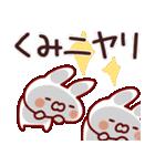 【くみ】専用.(個別スタンプ:13)