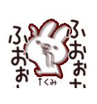 【くみ】専用.(個別スタンプ:14)