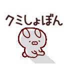 【くみ】専用.(個別スタンプ:19)