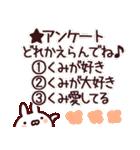 【くみ】専用.(個別スタンプ:34)