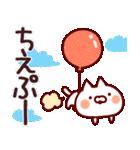 【ちえちゃん】専用なまえ/名前スタンプ(個別スタンプ:03)